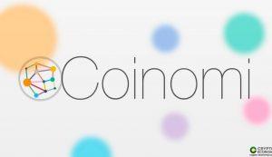 کیف پول کوینومی - Coinomi ؛ والت ارز دیجیتال برای خرید و فروش بیت کوین