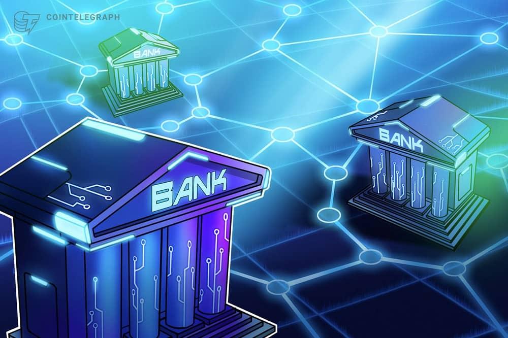 بانک های ارز دیجیتال