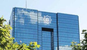 مجوز واردات کالا با ارز دیجیتال به زودی توسط بانک مرکزی صادر میشود